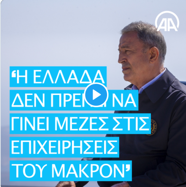 Tensionet mes palëve, Turqia mesazh greqisht Athinës zyrtare: Mos u