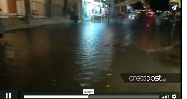 Cikloni i rrezikshëm godet edhe Kretën, ja çfarë po ndodh