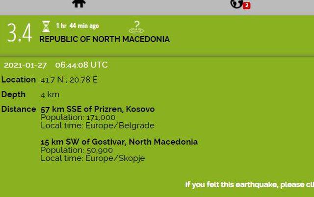 Nuk ka qetësi! Goditet nga tërmeti Maqedonia e Veriut, ja sa ishte