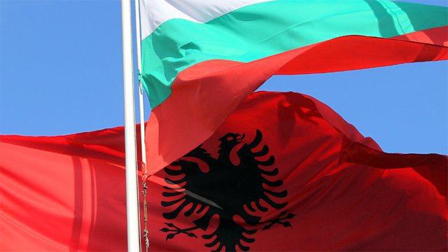 Çështja e minoritetit bullgar në Shqipëri (1912-1945) dhe