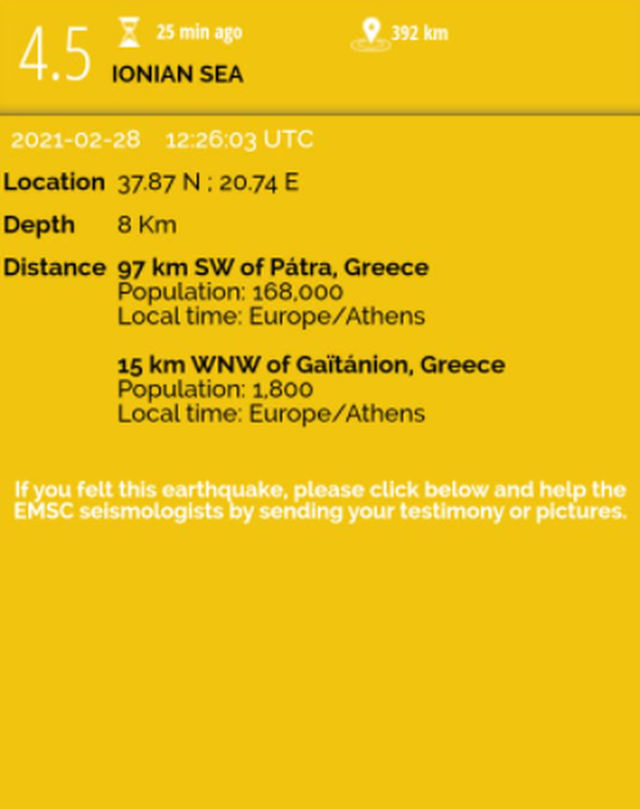 Earth does not find peace / Strong earthquake hits Greece, here was the