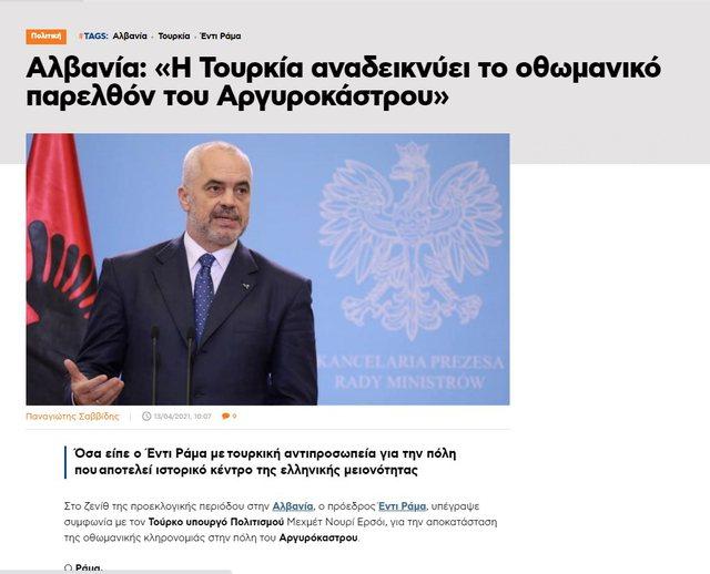 Takimi i kryeministrit në Gjirokastër me ministrin e Turqisë,