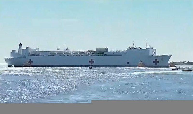 Marina amerikane nxjerr në lundrim anijen spital, për të