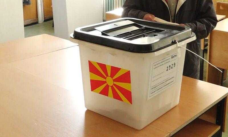 Ndizet Maqedonia e Veriut nga kërkesa e BDI-së për