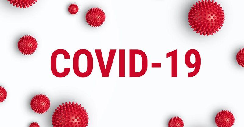 Keqmenaxhoi situatën e COVID-19, nis hetimi për ish-kryeministrin