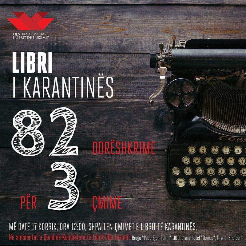 """Konkursi """"Libri i karantinës"""", më 17 korrik shpallen"""