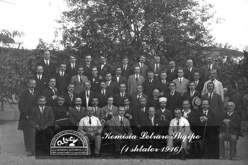 Komisia Letrare Shqipe, e para që hartoi rregulla mbi ortografinë e