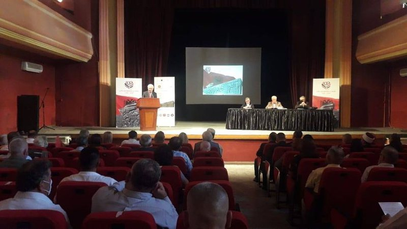Lufta e Vlorës në 100 vjetor, studiuesit në konferencë