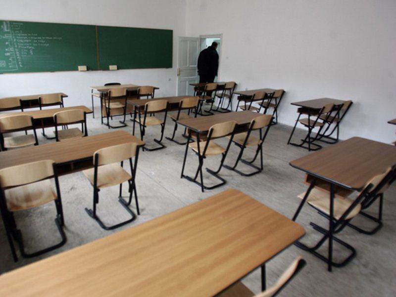 50-vjetori i bazës materiale risi pedagogjike