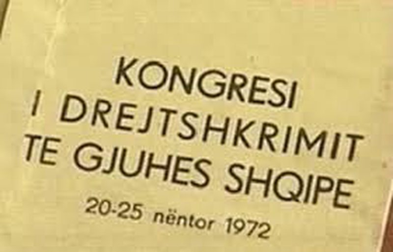 """Ekspozita """"Gjuha shqipe dhe alfabeti tek drejtshkrimi"""", hapet"""