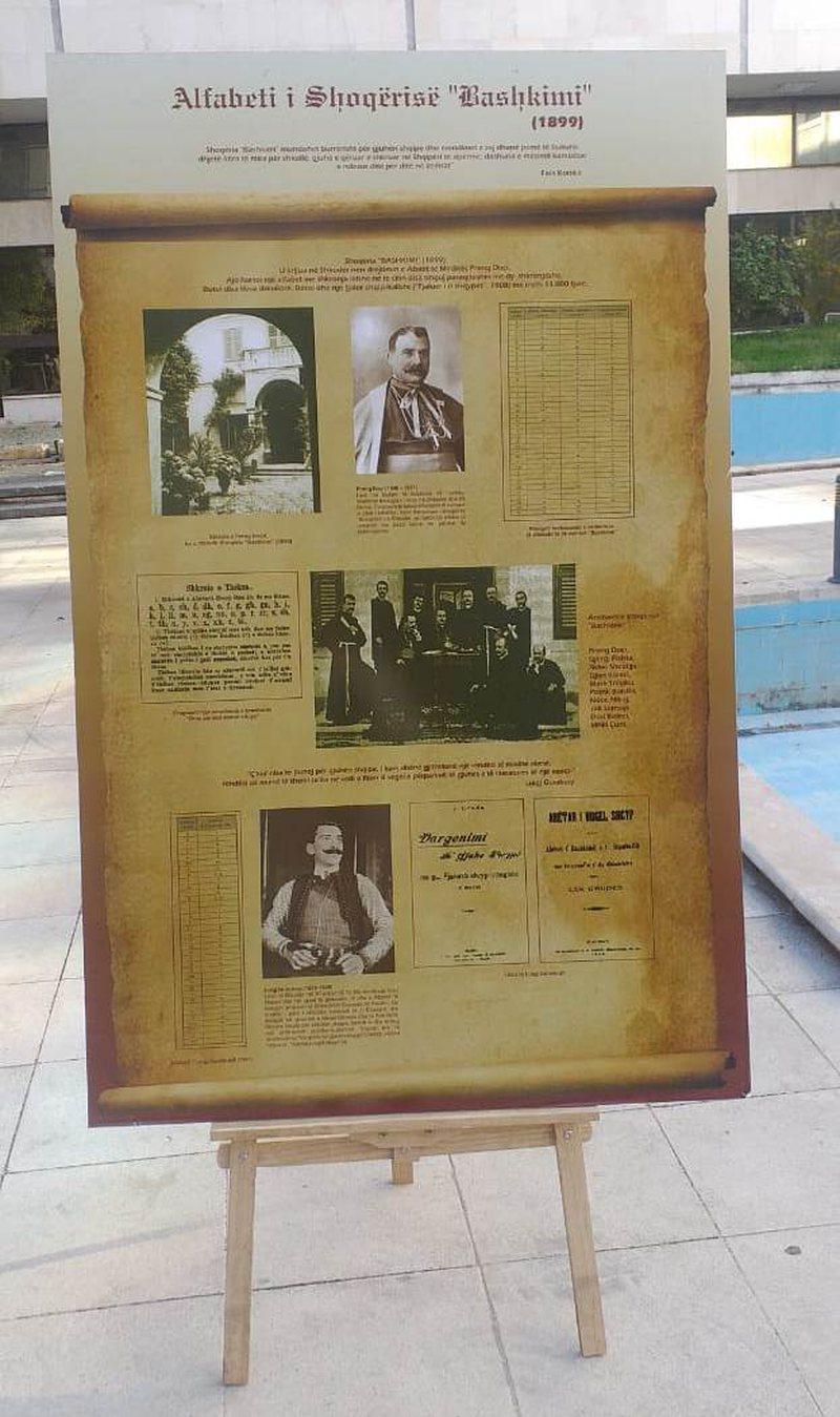 "Ekspozita ""Kongresi i Manastirit, rruga drejt bashkimit"