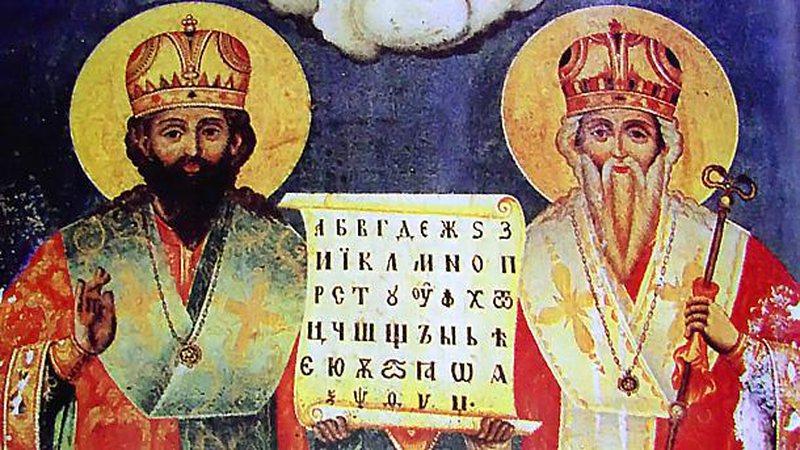 Alfabeti bullgar-trashëgimi kulturore me vlerë të