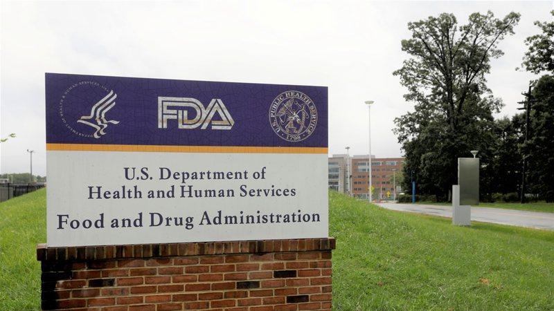 FDA lehtëson procesin e miratimit të vaksinave për variantet e