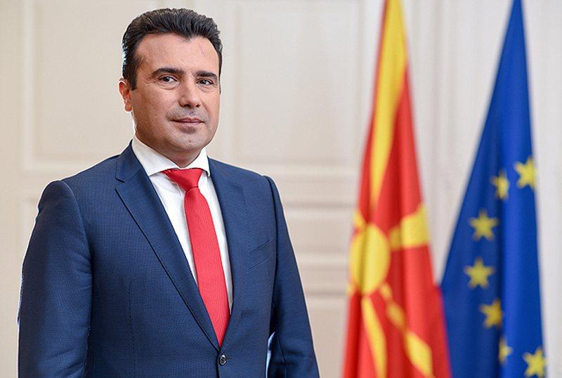 Zbardhet lëvizja e fundit/ Kryeministri i Maqedonisë së Veriut,