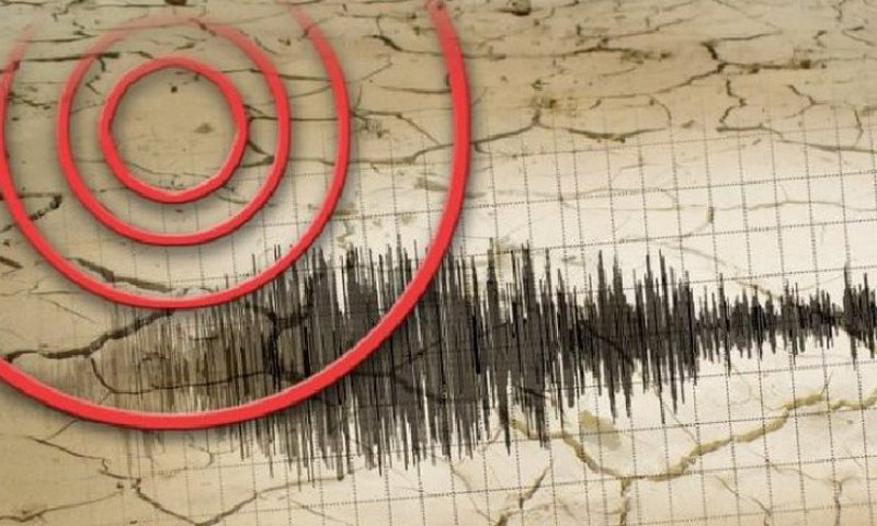 A strong earthquake hits Turkey, that was the magnitude