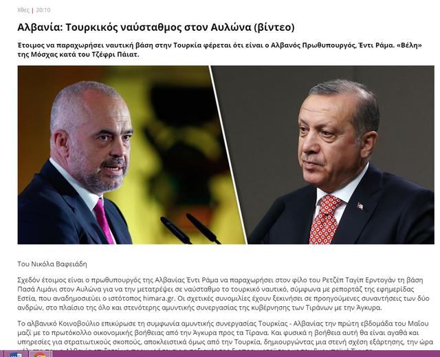 'Pashalimani' mund të bëhet bazë detare e NATO-s, jo e