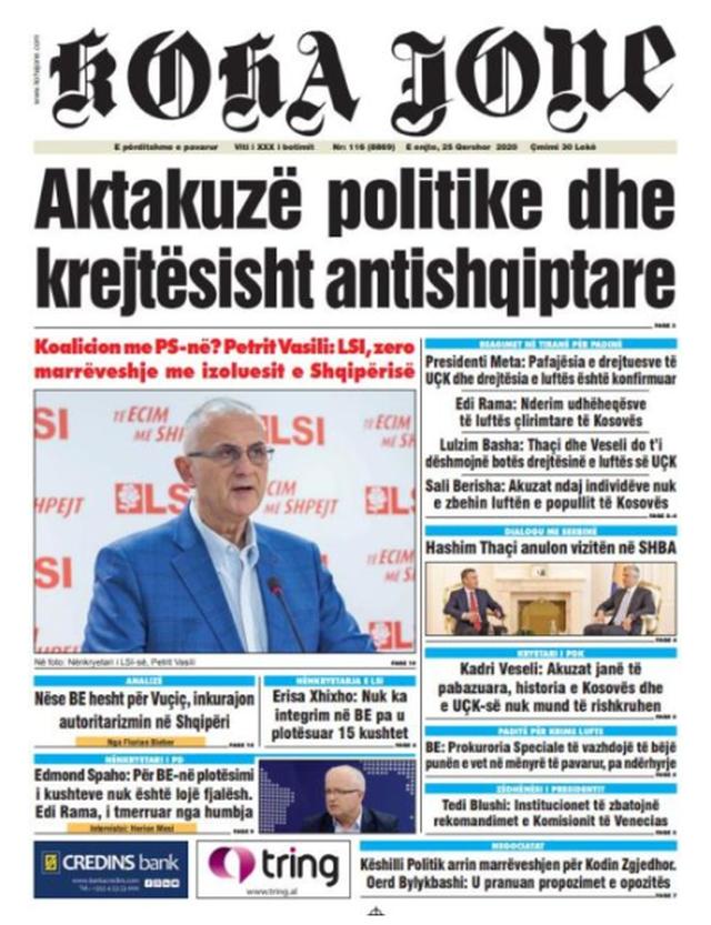Shtypi/ Titujt kryesorë të gazetave për datën 25 qershor