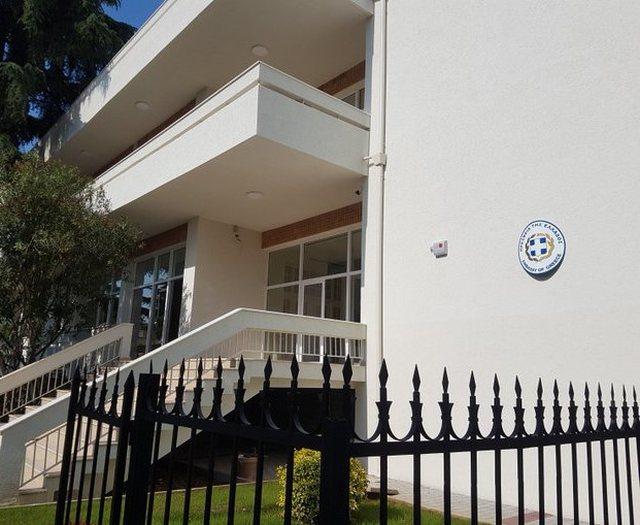 Lajmi për hapjen e kufirit tokësor grek me Shqipërinë nga 1