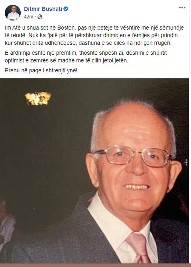 Humb babain, Ditmir Bushati flet për shpirtin optimist dhe atë që