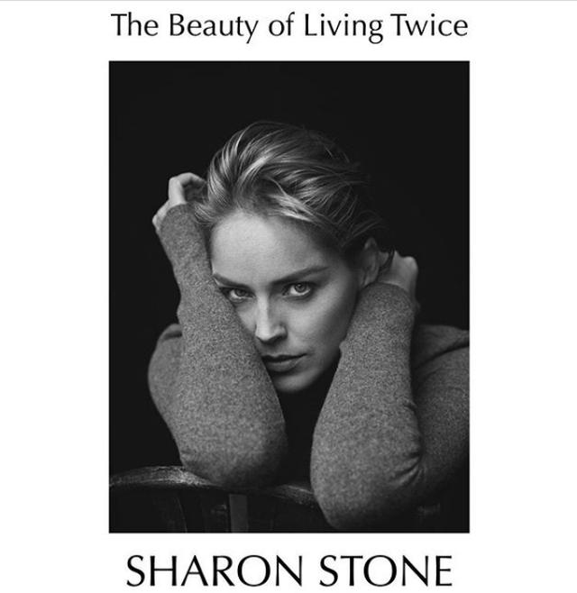 Sharon Stone publikon librin e saj! E bukura e të jetuarit dy herë