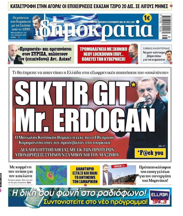 'F*ck you' zoti Erdogan! Turqia padit gazetën greke që u