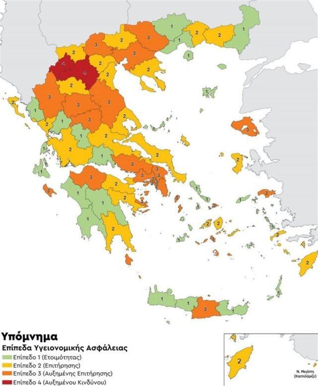 Kryeministri grek njofton shtetrrethim sipas zonave në Greqi, edhe maska me