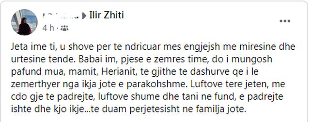 Ndahet nga jeta Ilir Zhiti, vëllai i shkrimtarit Visar Zhiti. Dedikimi i
