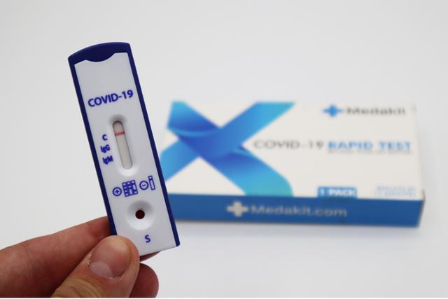 Gjermania fillon testet e COVID-19 me përdorim shtëpiak