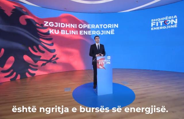 Basha premtoi Bursën Shqiptare të Energjisë, PS i
