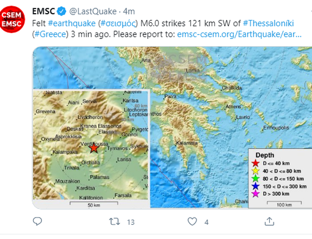 Strong earthquake tremors in Greece are also felt in Albania