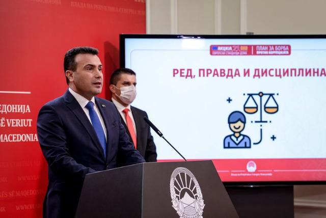 Ta shikojmë, ne apo opozita? Zaev i Maqedonisë së Veriut