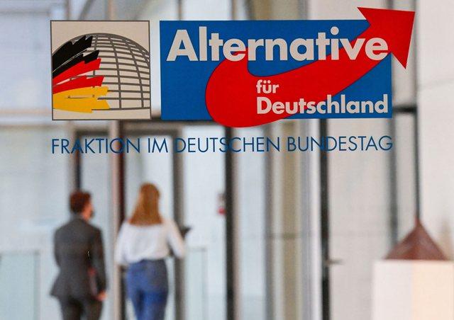 Agjencia e Sigurisë së brendshme në Gjermani fillon zyrtarisht