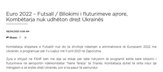 Bllokimi i fluturimeve/ Kombëtarja e Futsall nuk arrin dot të