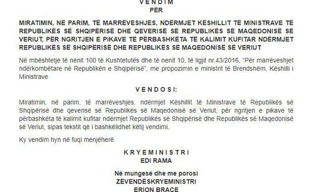 Decision adopted / Albania and Northern Macedonia will have common border points