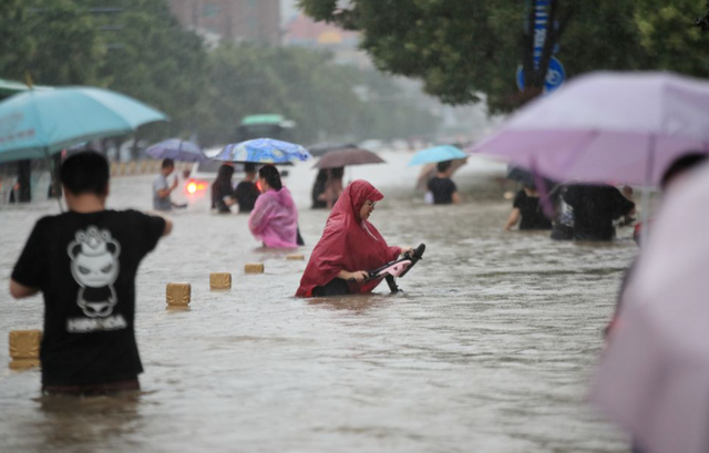 The city in China sinks under water, 12 dead